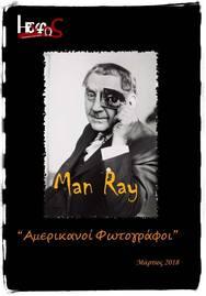 Παρουσίαση Man Ray από τον Παύλο Τουλιάτο στη ΦΛΠ Ηδύφως