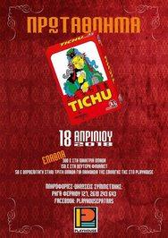 Warm up Tichu Tournament at Playhouse