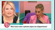 Ράνια Κωστάκη: «Θα ήθελα να παντρευτώ στο χωριό μου με κλαρίνα» (video)