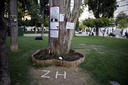 Πέρασαν έξι χρόνια από την αυτοκτονία του συνταξιούχου φαρμακοποιού στην πλατεία Συντάγματος