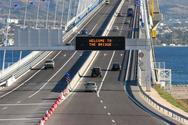 Αυξημένη και φέτος η κίνηση στην Γέφυρα Ρίου - Αντιρρίου από τους εκδρομείς του Πάσχα (video)