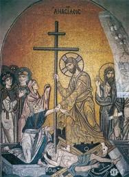 'Ο Χριστός είναι άπαιχτος. Αναστήθηκε!'
