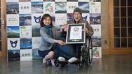 Ο γηραιότερος άντρας στον κόσμο κατοικεί στην Ιαπωνία