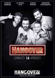 Party at Hangover