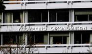 Υπουργείο Οικονομικών: 'Παραγωγική η συζήτηση στο χθεσινό EuroWorking Group'