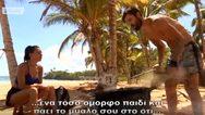 Survivor - Η Φελίσια 'έσταξε μέλι' για τον Νάσο Παπαργυρόπουλο! (video)