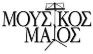 """Πάτρα: Ο 21ος """"Μουσικός Μάιος"""" έρχεται από την Φιλαρμονική!"""
