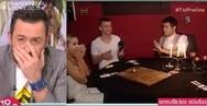 Το Πρω1νό - Κάλεσαν τα πνεύματα και η Τζένη Μελιτά άρχισε να ουρλιάζει (video)