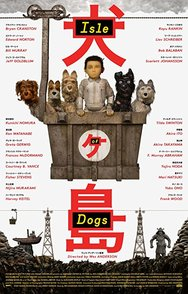 Προβολή Ταινίας 'Isle of Dogs' στην Odeon Entertainment
