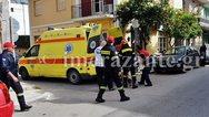 Ζάκυνθος: Νεκρή ηλικιωμένη από φωτιά που ξέσπασε στο σπίτι της