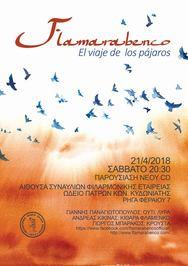 Παρουσίαση 'Το Ταξίδι των Πουλιών' στη Φιλαρμονική Εταιρία Ωδείο Πατρών