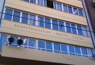 Πάτρα: H νέα προσωρινή διοίκηση του Εργατικού Κέντρου