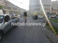 Δυτική Ελλάδα: Τροχαίο ατύχημα με τραυματισμό στην Ναύπακτο (pics+video)