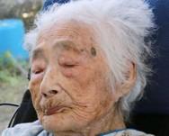 Σε ηλικία 117 ετών άφησε την τελευταία της πνοή η γηραιότερη γυναίκα στον κόσμο!