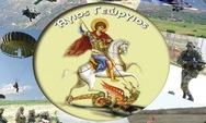 Ο Στρατός Ξηράς τιμά τη μνήμη του Προστάτη Αγίου του, Μεγαλομάρτυρα Αγίου Γεωργίου