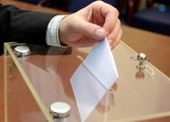 Αχαΐα: Οι διαδικασίες που προβλέπονται για τη διενέργεια των εσωκομματικών εκλογών της ΝΔ