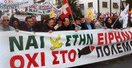 Παμπελοποννησιακό Αντιπολεμικό Συλλαλητήριο στην Πλατεία Υψηλών Αλωνίων