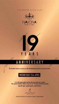 19 Years Anniversary at Navona Club di Oggi
