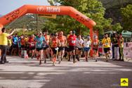 Panachaiko Trail 2018 - Παρατείνονται οι αιτήσεις συμμετοχής!