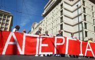 Ο.Ι.Υ.Ε - Καλεί σε μαζική συμμετοχή τους εργαζόμενους στις συγκεντρώσεις της Πρωτομαγιάς