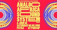 Analog Africa Soundsystem στο Ροκφόρ