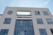Δυτική Ελλάδα: Στην Eπιτροπή Έρευνας και Τεχνολογίας της Βουλής αντιπροσωπεία της Περιφέρειας