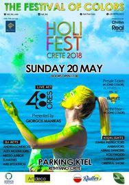 Holi Fest Crete 2018 στο Ρέθυμνο