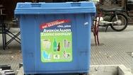 Επιχείρηση για το πλύσιμο 11.000 κάδων απορριμμάτων και ανακύκλωσης