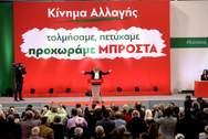 Κίνημα Αλλαγής: Ο ΣΥΡΙΖΑ δεν είναι ένα ευρωπαϊκό σοσιαλδημοκρατικό κόμμα