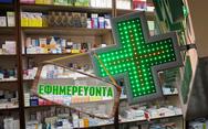 Πάτρα: Νεαρός άρπαξε χρήματα από φαρμακείο στην Ακρωτηρίου