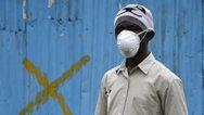 Κονγκό: Στους 19 οι νεκροί από τη νέα έξαρση του Έμπολα