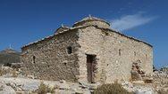 Νάξος: Η σπάνια βυζαντινή εκκλησία που κέρδισε βραβείο