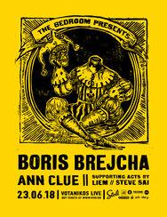 Ο Boris Brejcha live στο Βοτανικός Live Stage