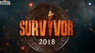 Survivor - Απόψε η πρώτη ασυλία μετά τη νέα διαμόρφωση των ομάδων (video)