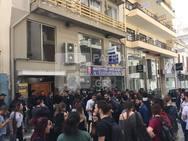 Πάτρα: Ένταση και δακρυγόνα για τους πλειστηριασμούς στην Βότση