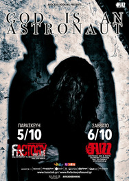 God Is An Astronaut live in Athens at Fuzz Club