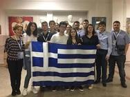 Διεθνής διάκριση για δύο Γιαννιώτες μαθητές