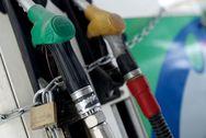 Τέλος η απλή βενζίνη