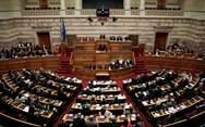 Βουλή για τη Novartis - Αποχώρησαν ΝΔ, ΚΚΕ, ΔΗΣΥ, Ένωση Κεντρώων και Ποτάμι