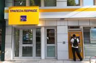 Ερυμάνθεια: 'Κλείνουν' το κατάστημα της Τράπεζας Πειραιώς