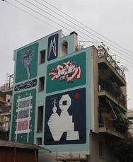 Έτοιμη και η 2η τοιχογραφία του Artwalk Πάτρας από τον Βilo! (φωτο)