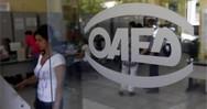 Δυτική Ελλάδα: Έρχονται μέσω του ΟΑΕΔ θέσεις εργασίας σε Δήμους και Περιφέρεια