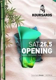 Opening at Koursaros