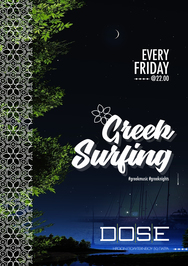 Greek Surfing Every Friday at Dose Cafe Bar