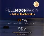 Full Moon Party at Ρόδον Bar - Restaurant