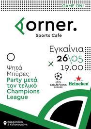 Εγκαίνια στο Corner Sports cafe