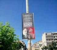 Πάτρα: Κάποιος να βγάλει την αφίσα της συναυλίας του ΚΚΕ, στην πλατεία Γεωργίου!