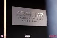 Every Night Only Greek στο Αβαντάζ 26-05-18