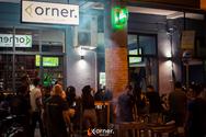 Το Corner Sports Cafe έγινε 'κερκίδα' τη βραδιά του μεγάλου τελικού του Champions League! (φωτο)