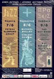 """Jazz+Πράξεις 2018"" - Η μεγάλη γιορτή της τζαζ επιφυλάσσει μια ανεπανάληπτη εμπειρία στους Πατρινούς!"